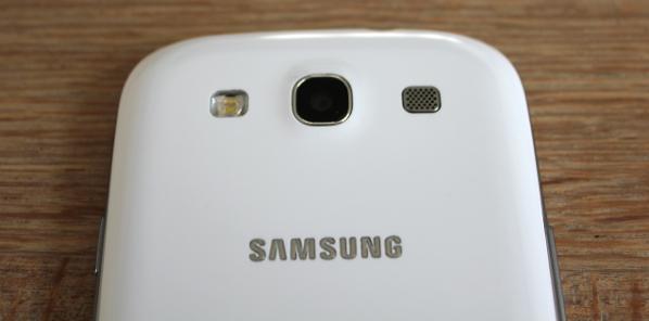 Samsung S3 camera