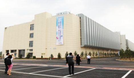 De vijf grootste datacenters